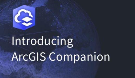 arcgis companion app